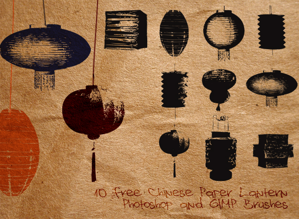 Chinese Paper Lantern Brushes