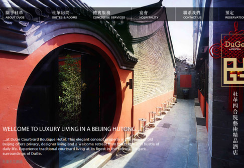 Great chinese hotel website design