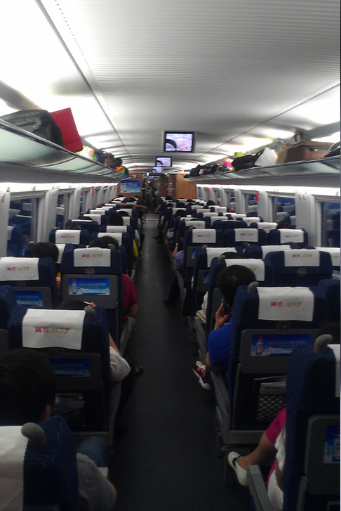 Beijing to Shanghai Travel on the Highspeed Train: Full Compartments and Seat Backs