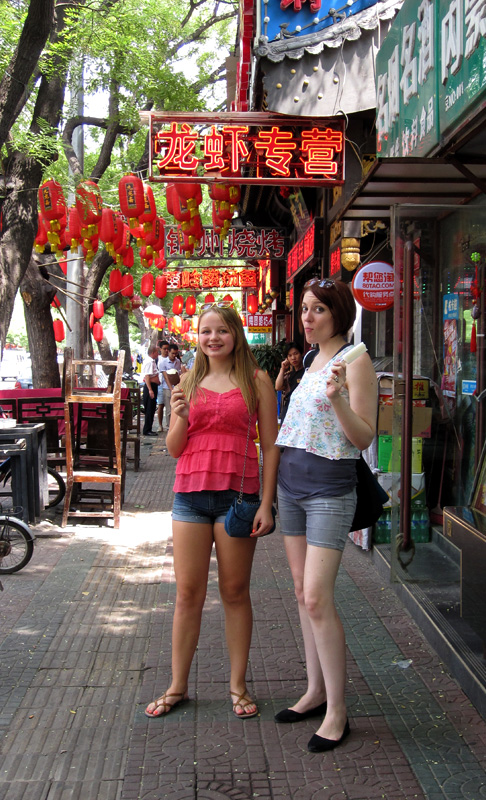Beijing Travel Blog: Lao Beijing Flavor Popsicles on GuiJie