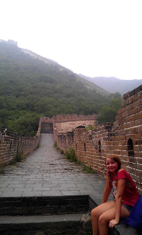 Travel in HuaiRou District: Climbing the Great Wall at Hou Jian Kou