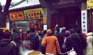 beijing-hutong-snow-day-tour-guides