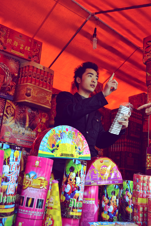 Selling Fireworks in Chengdu: where to buy fireworks Sichuan