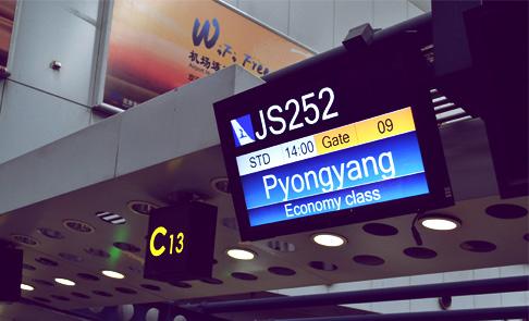 airport_start