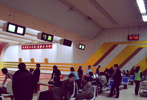 bowling-players
