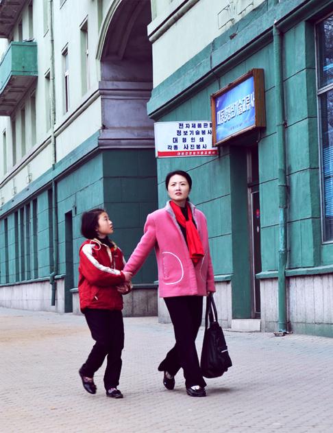 city-people-on-street