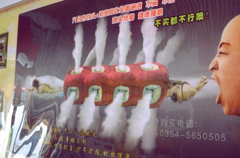 Beijing Expat Blog: China Travel to Pingyao Ancient City