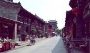 pingyao-old-city-street