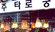 featured-24-hours-in-hongdae