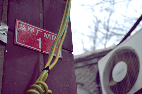 Beijing Expat Blog: Best Beijing Walking Tours