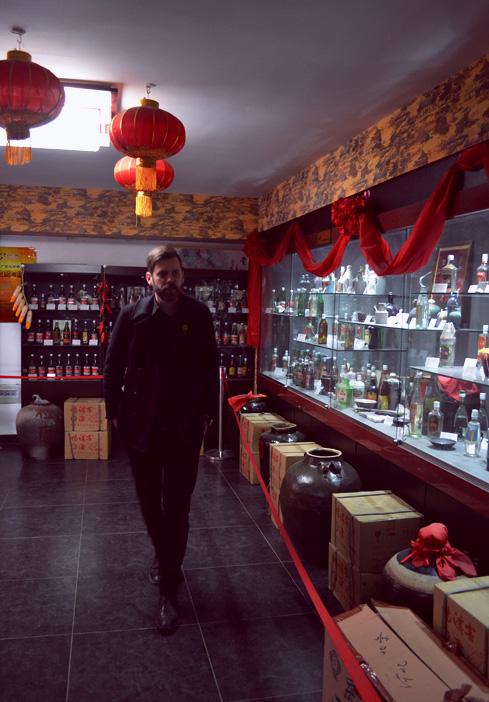 beijing-blog-travel-museums-liquor-museum-2