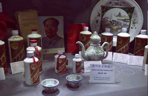 beijing-blog-travel-museums-liquor-museum-3