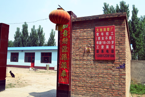 Rural Travel Blog China: Wedding in Village near Beijing