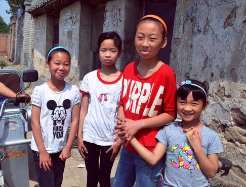 Travel China Blog: Beijing Province Chinglish