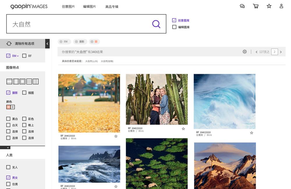 Beijing Web Designer